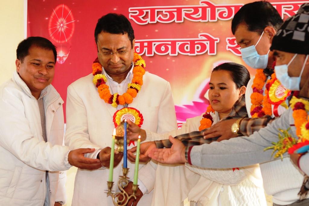 Special Spiritual Training Program